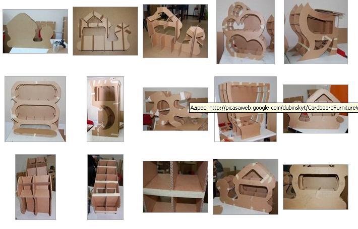 Мебель из картона или бумаги своими руками 328